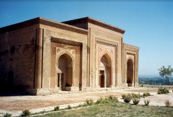 Kyrgyzstan South Tour