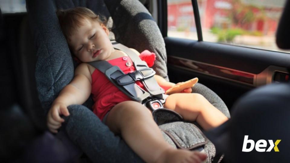 Child seat rent